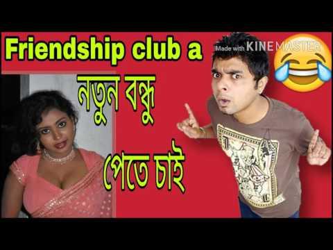 www friendship com in kolkata