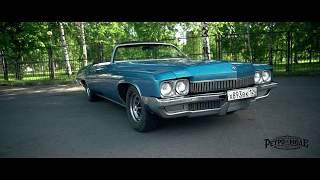 Buick - аренда ретро автомобиля на свадьбу