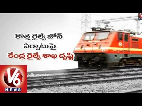 Guntur - Vijayawada is Likely to be Seemandhra's New Railway Zone ?