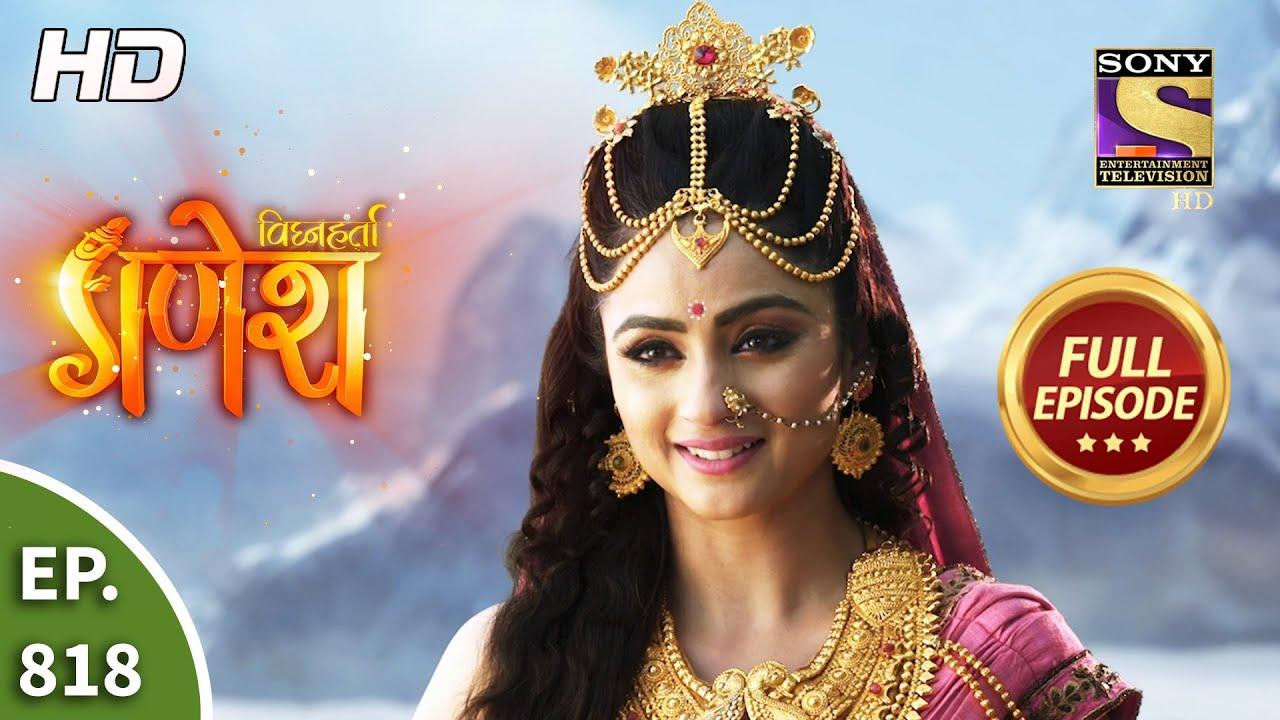 Download Vighnaharta Ganesh - Ep 818 - Full Episode - 26th January, 2021