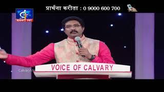 जर आपण निर्माणकर्त्याकडे सोपविले -  Marathi Sermon by Dr.P.Satish Kumar