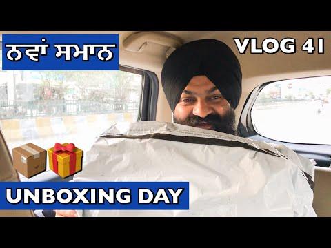UNBOXING DAY   VLOG 41   Bhai Gagandeep Singh (Sri Ganga Nagar Wale )