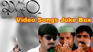 Khadgam Video Songs Juke Box | Ravi Teja | Srikanth | Sonali Bendre | Sangeetha