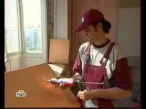 Утепление лоджии с помощью плит пеноплэкс