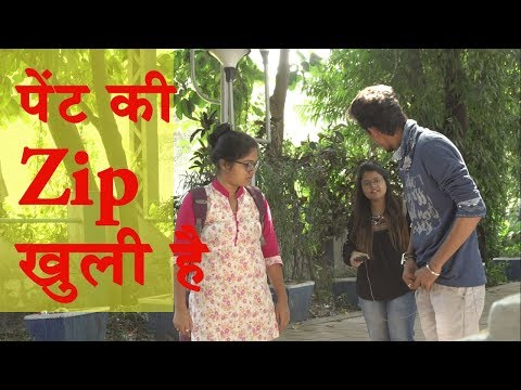 Apki zip khuli hai ! prank in india ! By indo music world