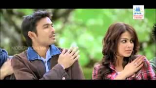 usumalaresay  song hd tamil | உசுமலாரிசே  உசுமலாரிசே