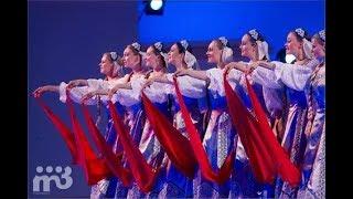 Russische Volkstänze: Staatliches Volksensemble