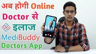 MediBuddy Doctor Consult App   Online Treatment Service   MediBuddy App & Service Detail Review screenshot 1