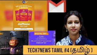 Jio Gift Card | Pubg | One Plus 5/5T | Amazon Digital Day | Tech7news