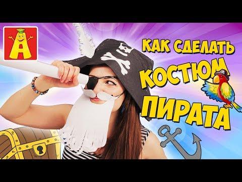 Как своими руками сделать шляпу пирата