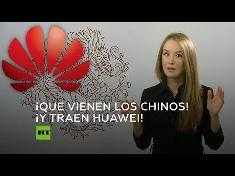 Huawei: ¿amenaza a la seguridad o a la supremacía de otras compañías?