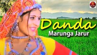Danda Marunga Jarur Haryanvi Song | Katto | Uttar Kumar, Kavita Joshi | Kala Niketan