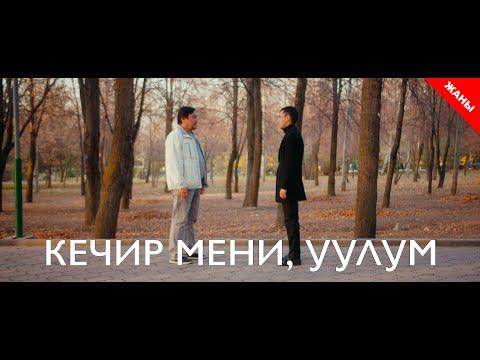 Кечир мени уулум / Жаны кыргыз кино 2020 / Жашоо жаңырыгы