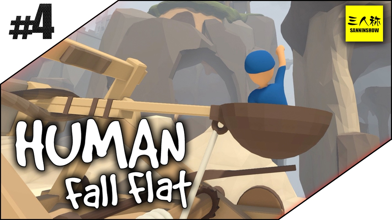human fall flat 破解 版