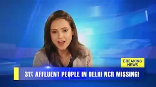 Navbharat Times - No.1 newspaper of Delhi NCR