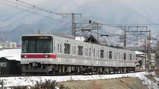 長野電鉄3000系M5編成 柳原~村山通過【4K】