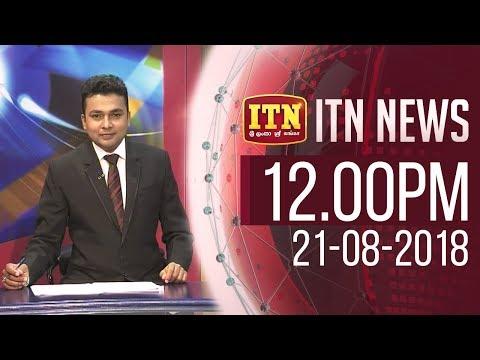 ITN News 2018-08-21 | 12.00 PM