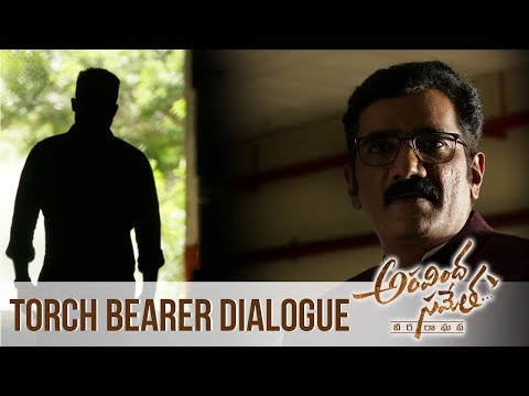 Aravindha Sametha Torch Bearer Dialogue | Jr. NTR, Pooja Hegde | Trivikram
