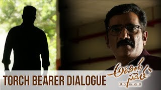 Aravindha Sametha Torch Bearer Dialogue | Jr. NTR, Pooja Hegde | Trivikram thumbnail