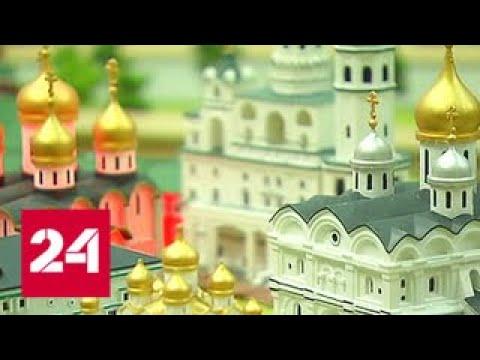 На ВДНХ после реконструкции открылся мультимедийный исторический парк - Россия 24