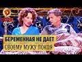 Беременная жена издевается над своим мужем — Дизель Шоу 2015 ЛУЧШЕЕ | ЮМОР ICTV