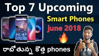 Top 7 Upcoming Mobile Phones of June 2018 || in telugu