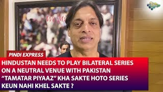It is Very Important for India and Pakistan to Play Bilateral Series | Shoaib Akhtar