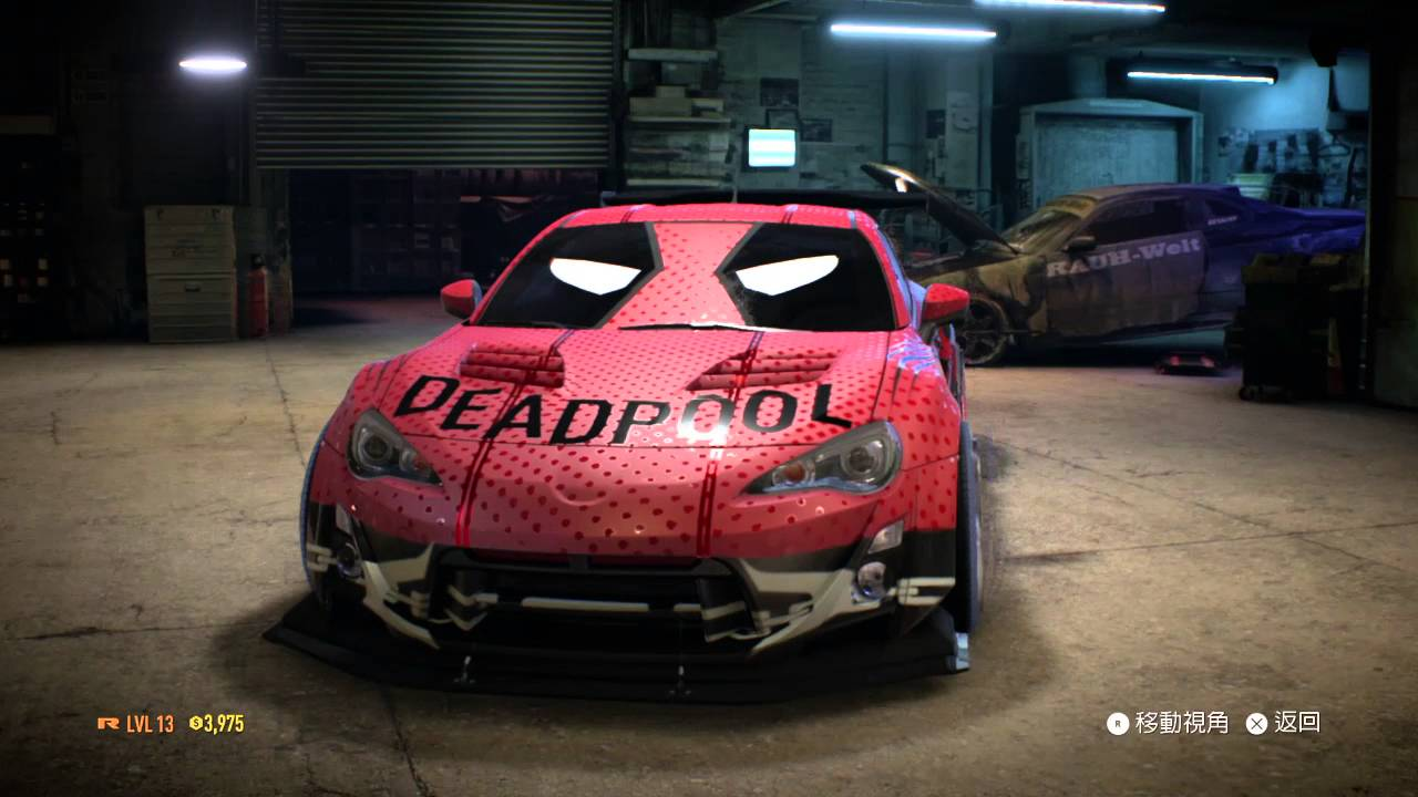 need for speed my deadpool car youtube. Black Bedroom Furniture Sets. Home Design Ideas