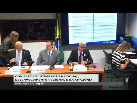 Integração Nacional, Desenv. Regional e Amazônia - Zona Franca de Manaus - 15/05/2019 - 10:08