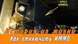 видео Адсорбер ВАЗ 2114: применение и ремонт