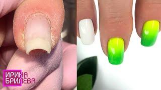 Красивая арка ногтей от природы 😍 Градиент гель лаком 😍 Ирина Брилёва