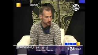 Форум: О помощи бездомным людям. Григорий Свердлин