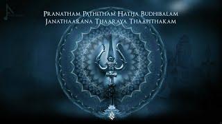 Theme of Lord Shiva || Powerful Fusion Music ||