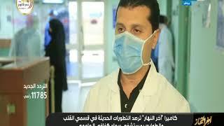 """الباز: جامعة مصر للعلوم والتكنولوجيا صرح مجتمعى.. وخالد الطوخى يرفع شعار """"التعليم من أجل التنمية"""""""