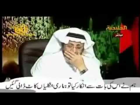 Problems faced by muslims in palestine...must watch
