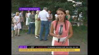 ! Жители микрорайона Пашенный выступили против строительства гостиницы