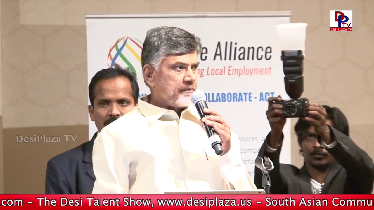 Highlights of ITserve Meeting with Nara Chandra Babu Naidu during his Visit to Dallas