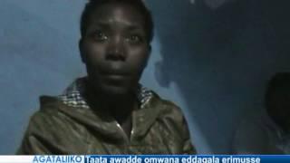 Taata awadde omwana eddagala erimusse thumbnail