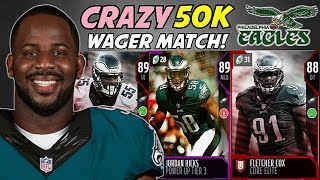 PHILADELPHIA EAGLES 2017 SQUAD BUILDER! CRAZY 50K WAGER GOES DOWN TO THE WIRE! MUT 18