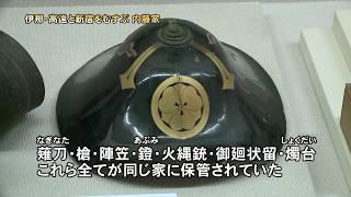 伊那市広報番組「い~なチャンネル(平成29年5月13日放送分)」