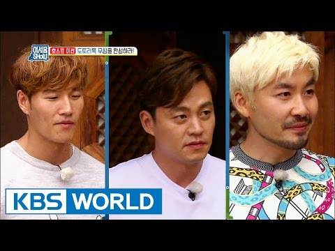 Talents For Sale | 어서옵SHOW  – Ep.6 [ENG/2016.06.22]