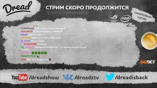 Dread's stream | Warcraft III - Huya Super League - Quarterfinals | 11.01.2020