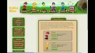 онлайн  Игра  2013 года с которой можно заработать деньги