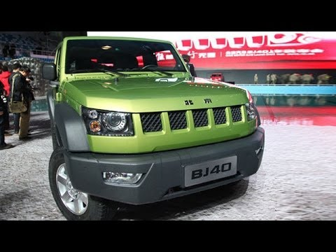Jeep Wrangler Chinese Copy BAIC B40 Launched  @ Beijing Auto Show 2014