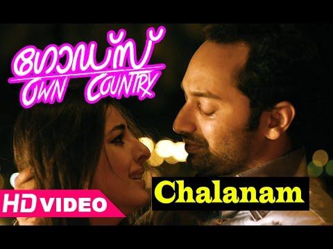 Gods Own Country Movie Songs HD | Chalanam Song | Gopi Sundar | Fahad Fazil | Sreenivasan