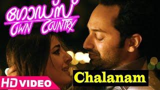 gods own country movie songs hd   chalanam song   gopi sundar   fahad fazil   sreenivasan