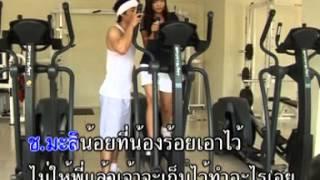 มะลิขาว - ชรินทร์_สวลี【Karaoke : คาราโอเกะ】