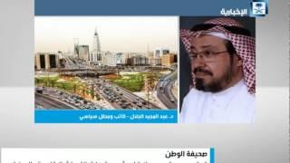 قمة سعودية - سودانية لبحث مستجدات الأحداث الإقليمية والدولية