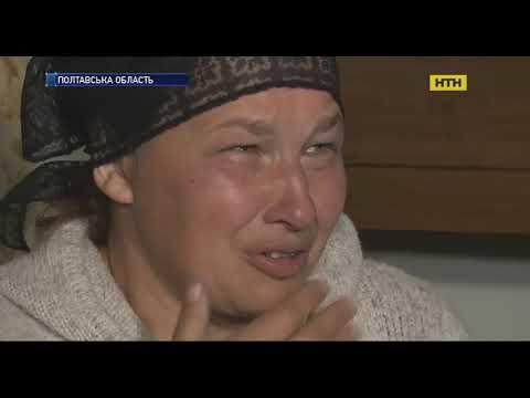Медичний скандал на Полтавщині: в лікарні помер 20-річний хлопець, який мав рідкісну недугу