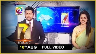 Live at 7 News – 2019.08.18 Thumbnail